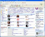20060310-livedoorblog-adsense.jpg